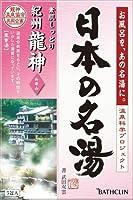 日本の名湯 紀州龍神 30g 5包入り にごりタイプ 入浴剤 (医薬部外品) × 10個セット