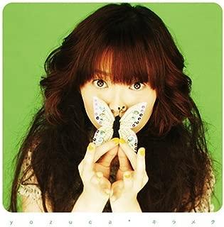 Joshikosei Girls-High Op Thema by Yozuca (2006-04-25)