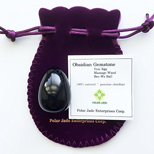 Small Size Yoni Egg, Pre-drilled, Made of Obsidian Gemstone, More Affordable, Manually Polished, with Certficate and Instructions, For Advanced and Experienced Users to Strengthen PC Muscles to Battle Urinary Incontinence, by Polar Jade