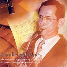 Candlelight Blues: The Music of His Majesty the King of Thailand