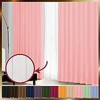 窓美人 1級遮光カーテン&UV・遮像レースカーテン 各2枚 幅100×丈200(198)cm パステルピンク+パステルピンク 断熱 遮熱 防音 紫外線カット