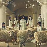 【Amazon.co.jp限定】BAN (TYPE-C) (メガジャケ付)