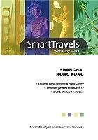 Smart Travels Pacific Rim: Shanghai / Hong Kong [DVD]