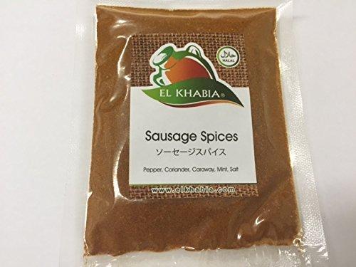 ソーセージスパイスミックス 50g【ハラル認証】Halal Sausage & Hamberger Spice Mix