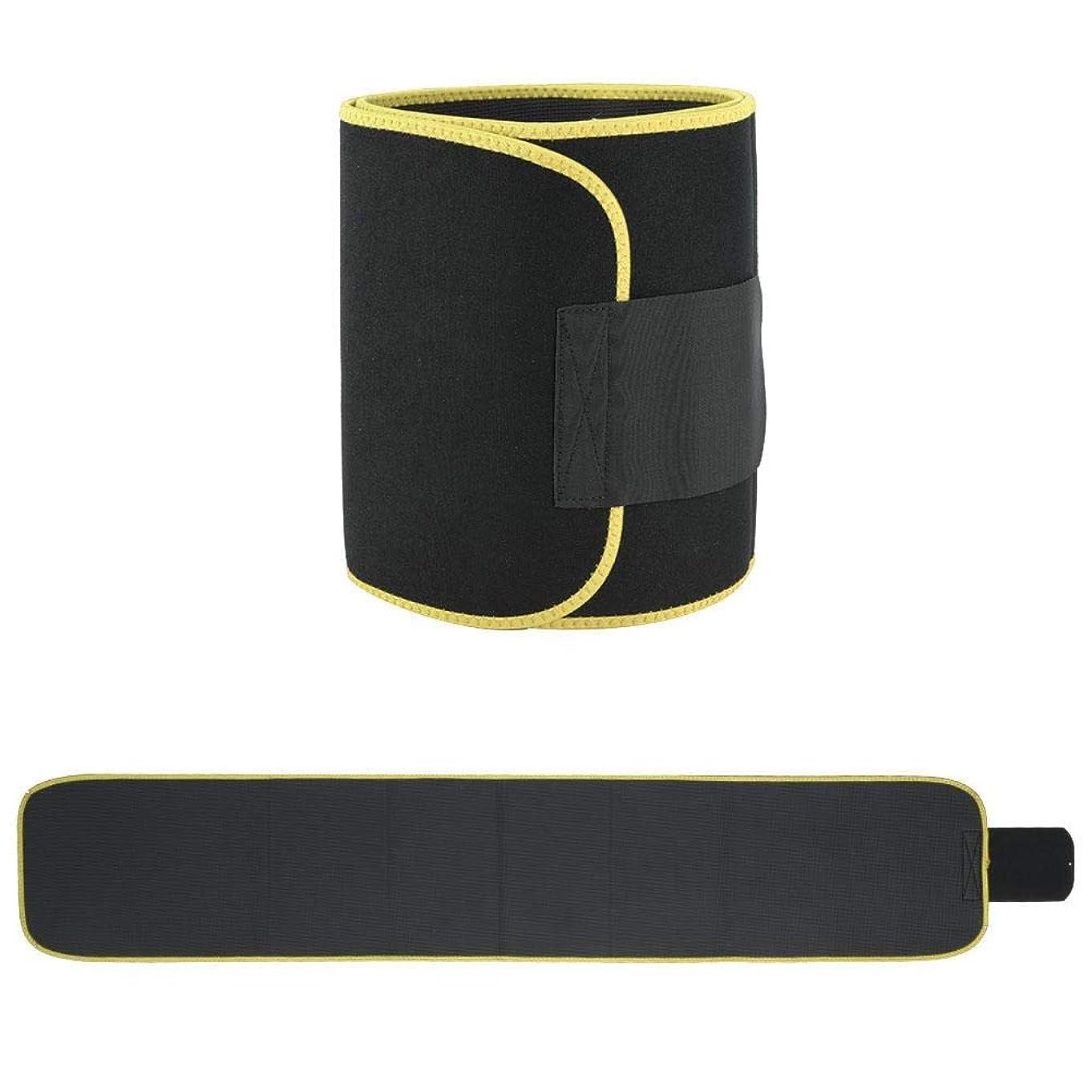 パットスリンク対角線ウエストトリマーベルト 調節可能 軽量 痛み軽減 ボディビルディングウエストベルト フィットネススポーツ ウエストサポート プロテクター スリムボディスウェットラップ