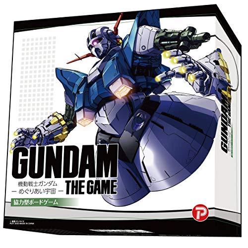 プレックス GUNDAM THE GAME -機動戦士ガンダム:めぐりあい宇宙-