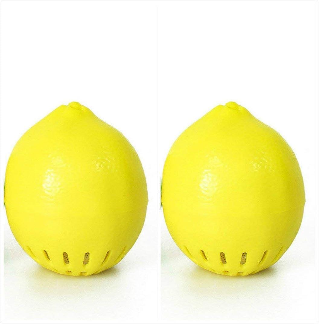 ピッチャーアレキサンダーグラハムベル吹雪ADISKplay レモン形冷蔵庫活性炭吸着フリーザー消臭活性炭臭気吸収剤 … (黄)
