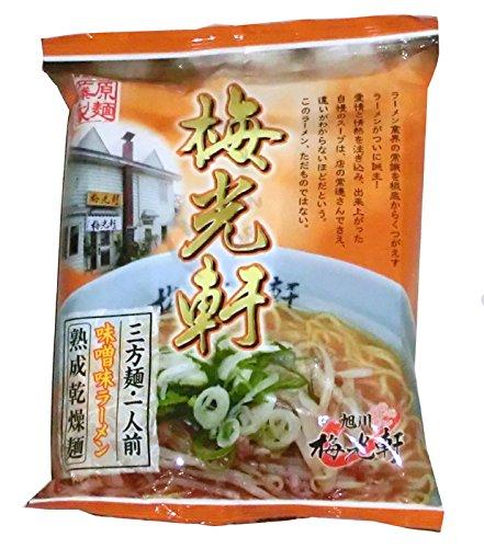 『藤原製麺 旭川梅光軒 三方麺味噌 113g×10袋』のトップ画像