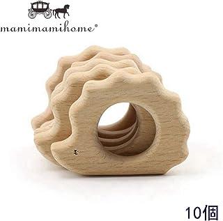 Mamimami Home 歯固め カミカミ 木の動物 10個 ヘッジホッグ はりねずみ 木製ペンダント 赤ちゃんのおもちゃ 知育玩具 安全 FDA認可済