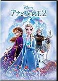 アナと雪の女王2(数量限定)[VWDS-6983][DVD]