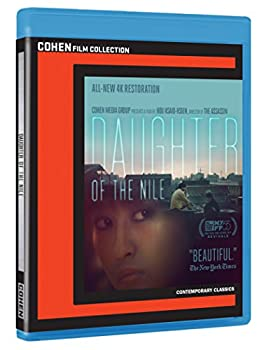 Daughter of the Nile - 4K Restoration [Blu-ray]