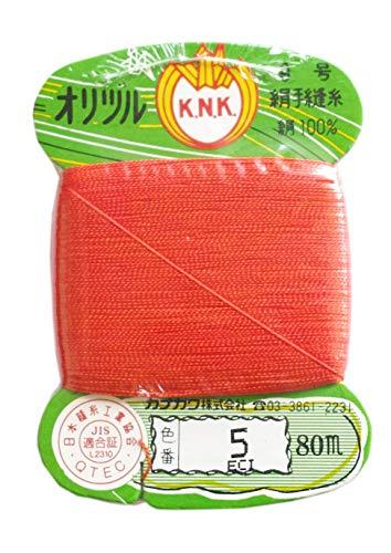 カナガワ オリヅル 絹手縫い糸 80m 05  赤