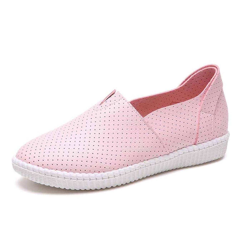 最初は無力結婚[SOOGGI] レディース 柔軟 レザー トレッキング アウトドア カジュアルシューズ ローファー 学生靴 通勤用 滑り止め 歩きやすい 日常着用 ピンク