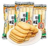 Want Want 旺旺雪饼 Big Shelly Xianbei Snow cooky Crispy Rice Cracker 仙贝米饼Shenbei Biscuits 饼干零食snacks (仙贝5.5oz)