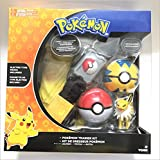 Anime Pokemon Toy Set Eléctrico Ibrahimovic Figura De Acción Poke Ball Modelo Elf Ball Cinturón Niños