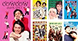 COWCOW CONTE LIVE コントライブ 1、2、3、4、5、6、7 全7巻セット [マーケットプレイスDVDセット商品] image