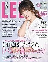 LEE(リー) 2020年 05 月号 [雑誌]
