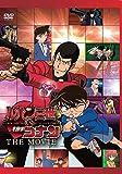 ルパン三世vs名探偵コナン THE MOVIE 通常版[DVD]