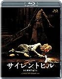 サイレントヒル [Blu-ray]
