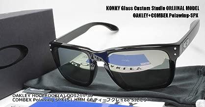 カスタム偏光サングラス オークリー HOLBROOK (A) ホルブルック OO9244-30 / COMBEX Polawing SPX151 (HMM)6Cディープグレイ88 SILミラー