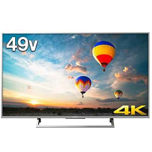 ソニー 49V型 液晶 テレビ ブラビア KJ-49X8000E S 4K Android TV 外付けHDD録画外付けHDD裏番組録画 2017年モデル