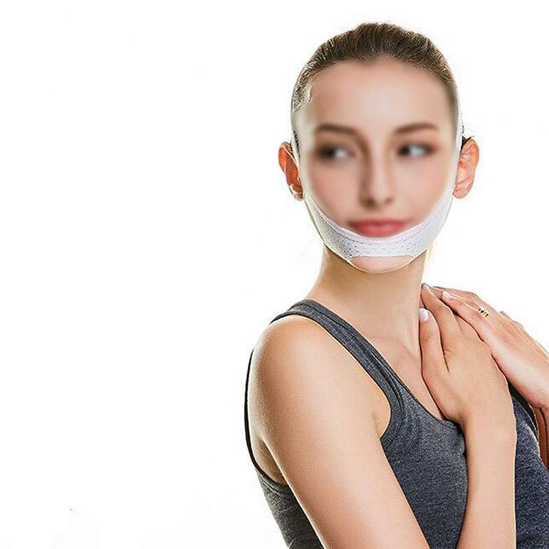 落胆する差し引く近所のTLMY フェイスリフティング包帯回復マスクあごVフェイスリフト引き締め睡眠薄い顔アーティファクト 顔用整形マスク