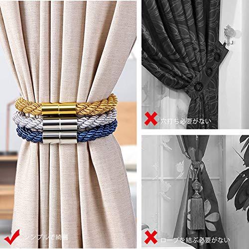カーテンタッセルマグネットロープカーテンふさかけカーテンタッセルおしゃれカーテンホルダーカーテンとめ具カーテン留め飾りカーテンアクセサリーロープタッセル2個セットオフホワイト