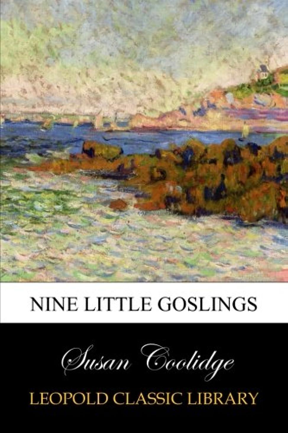 溶融制約冷酷なNine Little Goslings