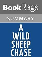 Summary & Study Guide A Wild Sheep Chase by Haruki Murakami