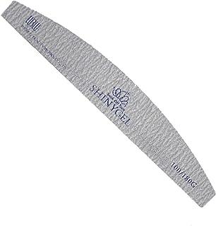 SHINYGEL シャイニージェル ゼブラファイル(アーチ型) 100/180グリッド