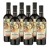 Vino Oloroso Aurora de 50 cl - D.O. Jerez-Sherry - Bodegas Yuste (Pack de 6 botellas)