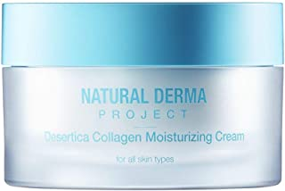 Natural Derma Project Desertica Collagen Moisturizing Cream, 1.7 Fluid Ounces, Skin Moisturizer, Hydration from Natural Ingredients, Improves Skin Elasticity