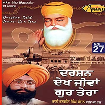 Darshan Dekh Jeevan Gur Tera, Vol. 27