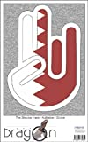 THE SHOCKER HAND - Wandtattoo / Wandaufkleber/ Aufkleber - weißer Umriss mit Fahne / Flagge - Qatar-Katar 100 cm