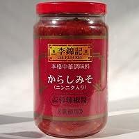 李錦記 蒜蓉辣椒醤 368g 1本 瓶 からしみそニンニク入り 中華 調味料 業務用