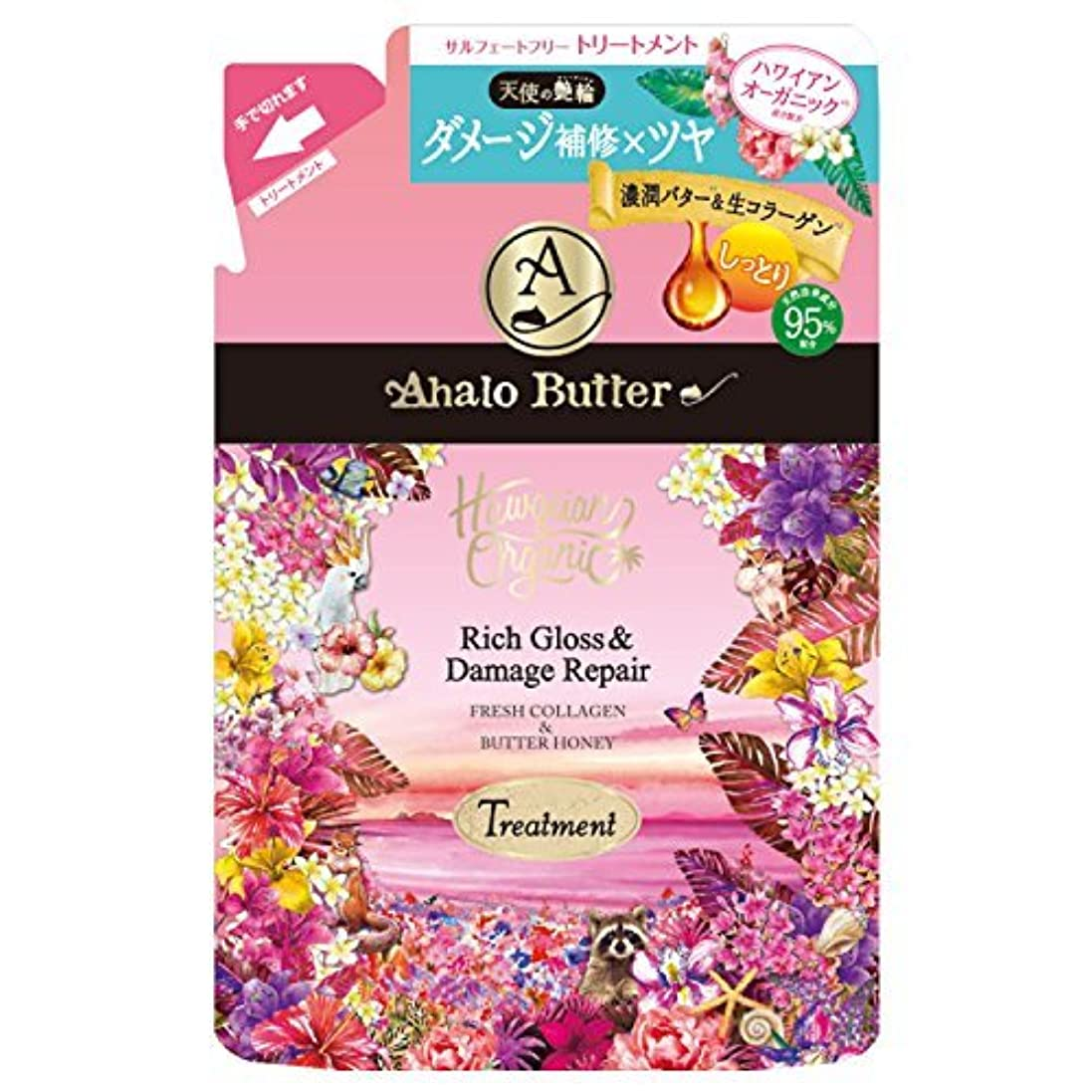 お恐ろしいです洞窟Ahalo butter(アハロバター) ハワイアンオーガニック リッチグロス&ダメージリペアトリートメント / 詰め替え / 400ml