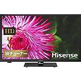 ハイセンス 24V型 ハイビジョン 液晶テレビ 24A50 外付けHDD裏番組録画対応 IPSパネル 3年保証