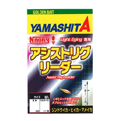 ヤマシタ(YAMASHITA) ナオリー アシストリグリーダー M