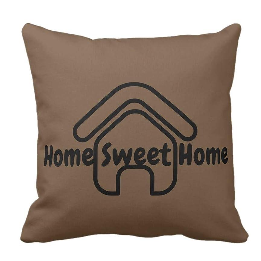 即席次光のQrriy Viki Short-Pile Velvet Throw Pillow Cover Coffee Home Sweet Home House Family Decorative Pillow Case Home Decor Square 20 Inch Pillowcase 枕,抱き枕カバー,枕カバ,実用的である