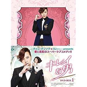"""キレイな男 DVD-BOX1 【初回生産限定版】(5枚組:本編4枚+特典DISC1枚)"""""""