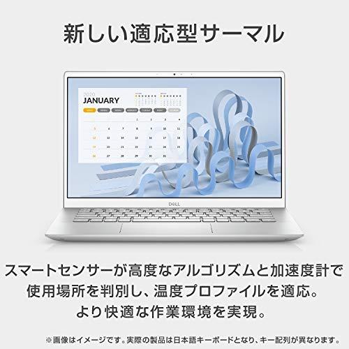 DellノートパソコンInspiron145402シルバーWin10/14FHD/Corei7-1165G7/8GB/512GB/Webカメラ/無線LANNI574A-AWLS