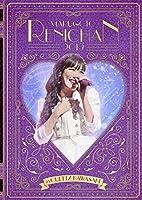 まるごとれにちゃん 2019 in カルッツかわさき LIVE DVD