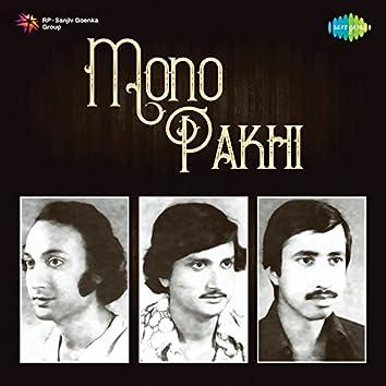 Mono Pakhi (Original Motion Picture Soundtrack)
