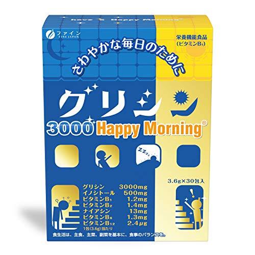 ファイン グリシン3000 ハッピーモーニング 30日分 1日1包30包入