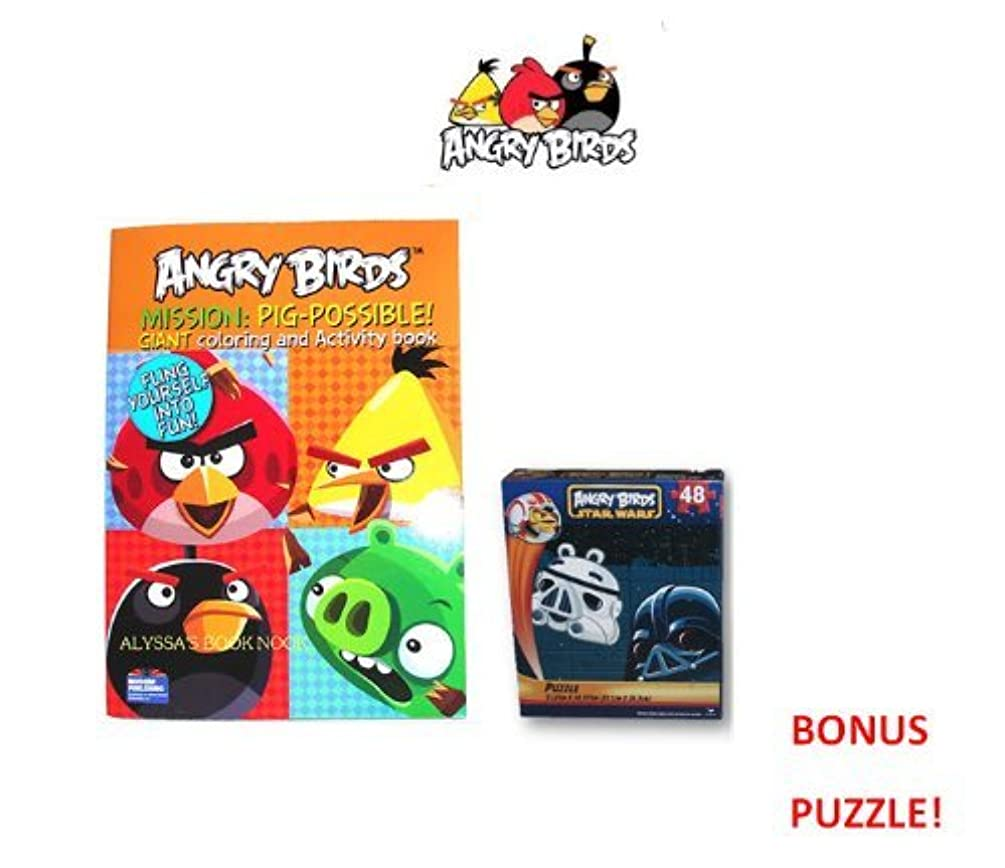 Angry Birds Coloring and Activity Book - MISSION PIG POSSIBLE and BONUS Star Wars 48 Piece Puzzle Pack