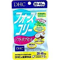 (セット販売)※DHC フォースコリー ソフトカプセル 20日分 40粒入×10個セット
