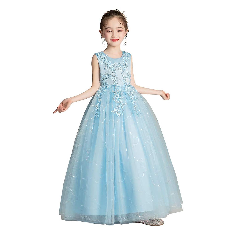 フリースキー(FREESky)子供ドレス ロングドレス 女の子 結婚式 演奏会 発表会 ピアノ お姫様ドレス パーティー 3-15歳に適合