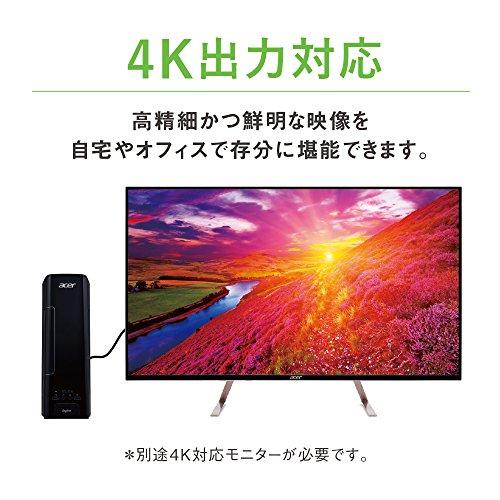 『Acer デスクトップパソコン Aspire XC-780-N54F Windows10/Core i5/4GB/1TB』の5枚目の画像