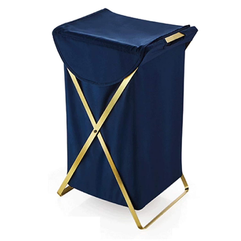 ふた洗濯バスケット布大型洗濯収納バスケット40 * 35 * 70 cmで折りたたみ可能な汚れたバスケット (色 : 青)