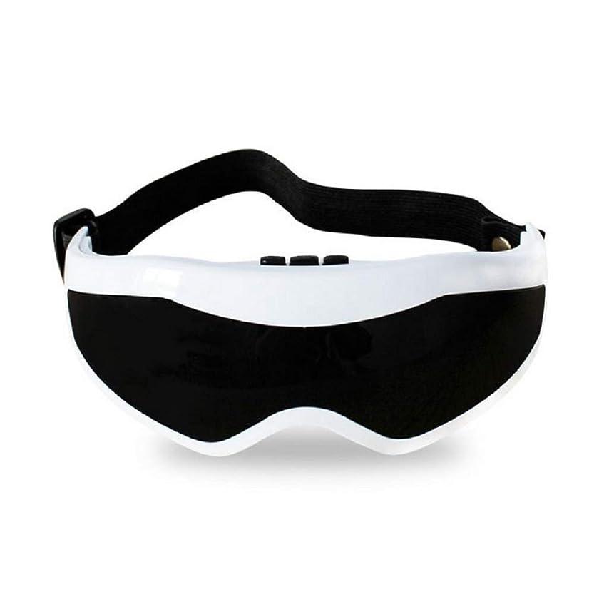 欠伸天井クラウンMeet now 振動とファッションにあふれた高度なアイケアマッサージ 品質保証